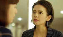 金鐘55/袁艾菲出道12年首度入圍 以為被整:不要騙我!