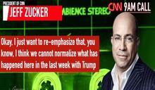 右翼團體曝CNN高層會議 諷川普嗑藥腦袋出問題