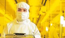 疫情升溫!科技業居家、分流上班 台積電:採線上或遠端會議