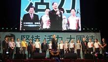郭信良之友會盛大成立超過五千會員出席見證