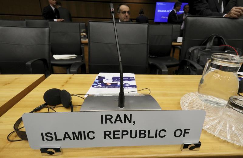 Sejumlah pejabat: AS minta embargo senjata PBB tidak terbatas terhadap Iran