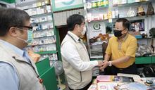 愛心持續25年不間斷 黃偉哲讚田邊藥局善行足為公益典範