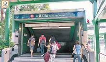 港鐵大窩口站至葵興站路軌發現裂紋 荃灣線列車服務受影響