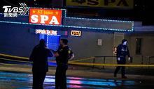 美國SPA槍擊 6亞裔女罹難.引種族仇殺恐慌