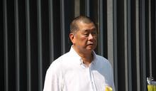 壹傳媒創辦人黎智英傳被拘捕 港警家中搜證