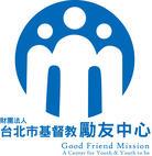 財團法人台北市基督教勵友中心