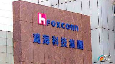 鴻海10億美元打造5G亳米波連接器產線 進入調整測試階段