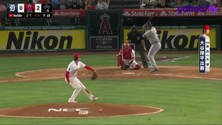 【MLB好球】大谷失投球太甜 被Schoop扛成全壘打