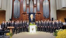 百年傳承!八角塔男聲合唱團11月全國巡迴