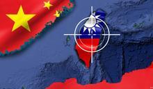 牆外文摘:為攻佔台灣,習近平從俄羅斯取經?