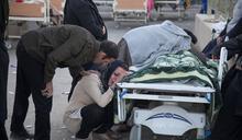 【兩伊邊境地震】伊朗至少450人死 災民無處避難