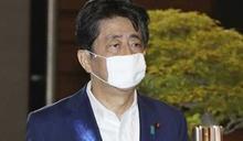 日本可能再進入緊急事態 安倍累到吐血?發言人稱健康無虞