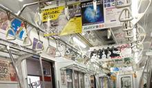 入境72小時免居檢?日本研擬開放台灣商旅超短期居留