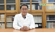 四價流感疫苗再升級! 細胞培養技術有望成新趨勢