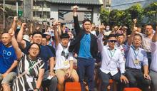罷免王浩宇案達法定連署人數 明年1月16日投票
