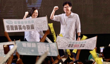 【Yahoo論壇】高雄市長補選超豪華國家隊 陳其邁穿皇馬掛