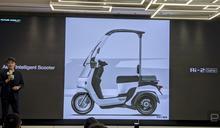 宏佳騰預告將推出三輪「商務用」電動車款 Ai-2 Gather