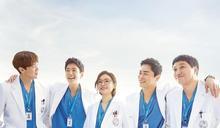 《機智醫生生活》第2季開鏡倒數 疫情攪局5人幫有望下週合體