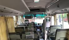 新北大眾運輸簡訊實聯制今日上線 計程車26日前登錄防疫QR Code