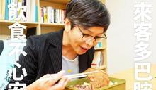 國人三餐不離食品添加物 蔡壁如:政府應做好完整產銷履歷登錄