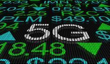 5G ETF市場再添新兵!台積電、聯發科、大立光都是成分股,「這檔」ETF聚焦5G台股供應鏈