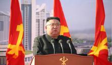 白宮政策檢討引北韓不滿
