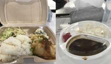 男曬亞馬遜員工餐直呼「照騙」 百元便當菜網批:美國監獄嗎?