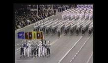 16釐米膠卷 1980年代三軍儀隊嚴格操練全紀錄