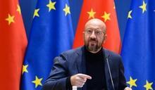 拜登訪歐前夕 歐盟高層捍衛中歐投資協定