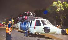 黑鷹直升機駕到 軍事迷朝聖