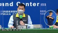 陳文茜籲公布第2類疫苗施打名單 指揮中心回應了