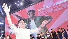 中選會公告當選 陳其邁下周一就任高雄市長