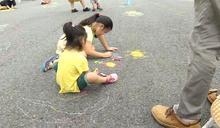 奇異果品牌聯手北市府 封街塗鴉創意彩繪台北