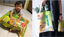超商巨無霸零食包 還送蚵仔煎購物袋