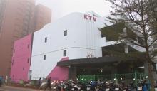 KTV進駐林口! 超級巨星和同學匯將開幕