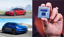 AMD晶片真香! 特斯拉新款Model S、X顯卡效能直逼PS5