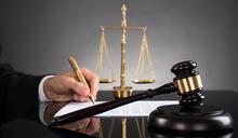 【公布判決結果爭議】公開法院判決結果會侵害個資法嗎?