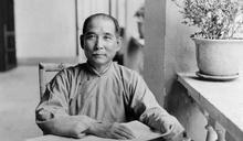 【專欄】中華民族論非台灣國民主義的基礎