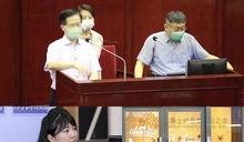 特權疫苗爭議延燒 游淑慧:三方互潑髒水「真的很難看」