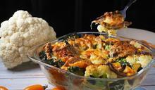 鹿兒島味噌做焗烤竟這麼搭!深色蔬菜和黑醋小魚湊作堆,免吃肉也很滿足