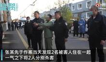 「中國殺妻文化太惡心」惡男殺前妻竟被吉林警方讚頌:展現男子氣概