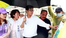 閃電颱風應變中心一級開設 陳其邁:提前部署全力防範