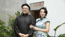 練半馬帶鐵弟做公益 陳孝萱塞旗袍主持慈善音樂會