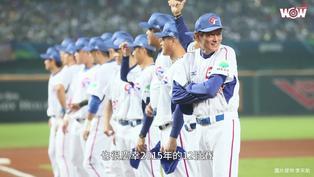 《棒球》職人系列/球員轉管理 球隊的超級保母番外篇