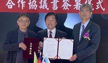 確保台灣海域安全 航港局與運安會簽訂MOU