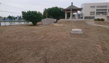 金門共融式親子公園有譜 楊鎮浯:一年半內建置完成三處