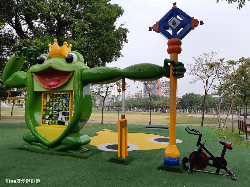 樹蛙主題遊戲場