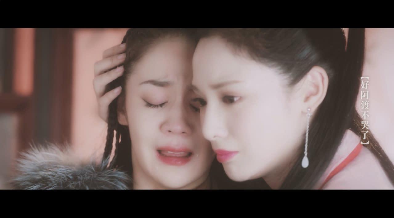 【東宮】主題曲〈愛殤〉小楓阿渡虐戀情深版