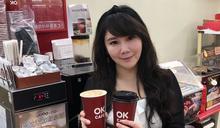 咖啡買5送5 7間飲品優惠懶人包