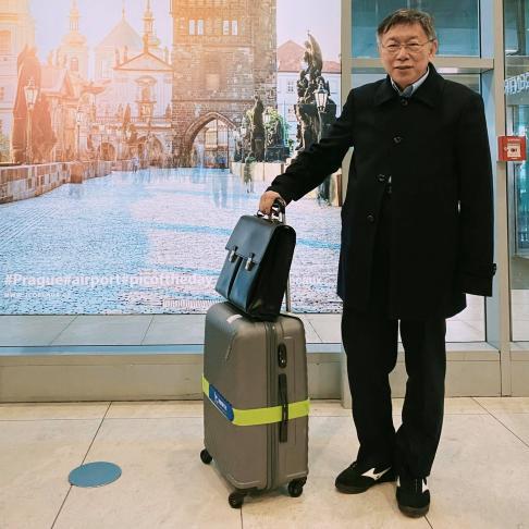 Taipei mayor Ko Wen-je arrived in Prague on Monday. Photo: Facebook
